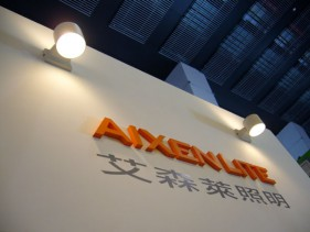 2006-06-08 Guangzhou Lighting Fair