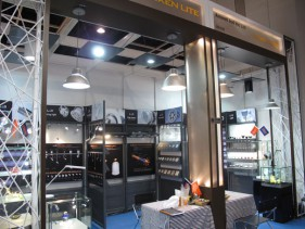 2010-10-27 Hong Kong Lighting Fair
