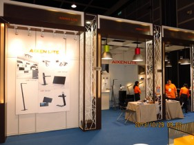 2013-10 Hong Kong Lighting Fair