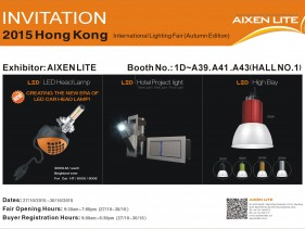 HK International Lighting Fair